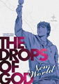 The Drops of God, New World