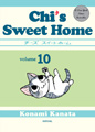 Chi's Sweet Home, Vol. 10