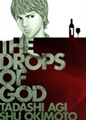 The Drops of God, Vol. 1