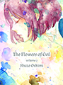 The Flowers of Evil, Vol. 7