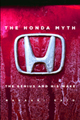 The Honda Myth