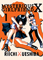 Mysterious Girlfriend X, Vol. 1