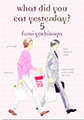 What Did You Eat Yesterday?, Vol. 5