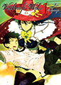 Witchcraft Works, Vol. 1