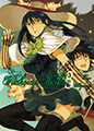 Witchcraft Works, Vol. 3