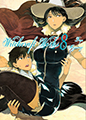 Witchcraft Works, Vol. 8